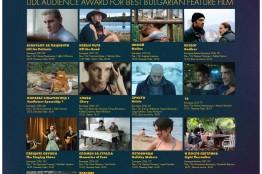 Lidl-nagrada-za-BG-film.jpg